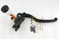 Motorcycle refires pump refires abalone pump round brembo oiler brake pump
