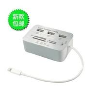 30pcs/lot 5 in 1 HUB USB SD Card Reader Camera Connection Kit for iPad4 4 iPad mini +DHL/EMS Free Shipping