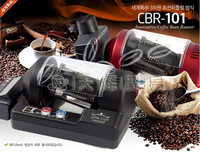 Gene cafe hot air  3d coffee roaster 300g beans for free high quality coffee machine 220v 1400w 7.5kg