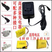 Toy remote control car rechargeable battery charger 4.8v 6v 7.2v 9.6v