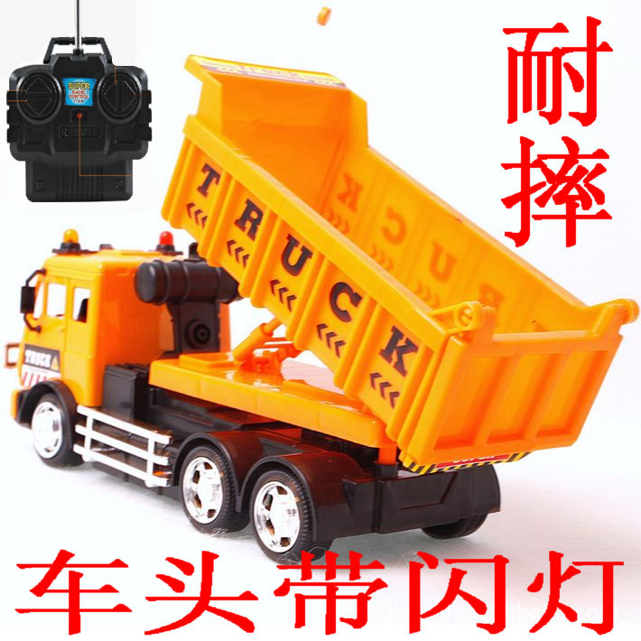 Free shipping! best quality remote control car electric remote control truck remote control toys boy baby child(China (Mainland))
