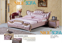 Bedroom Furniture Home design leather soft bed set Q17