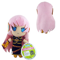 Megurine Luka Beautiful doll plush doll  26 cm Hatsune Miku