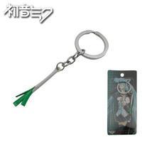 Hatsune Miku exquisite figure shallops green onion keychain keyring pendant