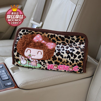 Saw doll leopard print car tissue box car tissue box tissue pumping box