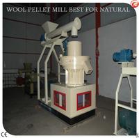 Industrial biomass pellet making machines floating fish feed pellet machine