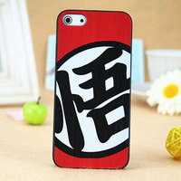 New Arrival! High Quality Dragon Ball Case Hard Cover Case For iPhone 5 5S +Free Shipping