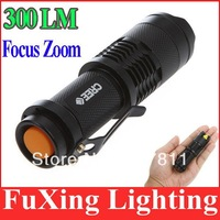 4pcs 5W 300Lm Mini CREE LED Flashlight Torch Adjustable Focus Zoom Light Lamp Silver Black zoomable led flash light