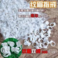 Pigment ring pigment cup bag 25