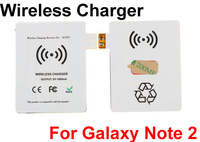 Qi Wireless Charger Charging Receiver Card for SamSung Galaxy Note 2 II N7100