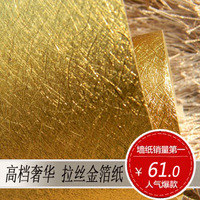 Gold wallpaper pvc foil paper wallpaper metal drawing ktv wallpaper
