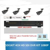 HD-SDI IR  waterproof  Camera Full HD 1080P HD SDI DVR KIT 4CH