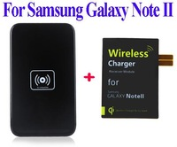 Qi Wireless Charger Transmitter Charging Pad Mat Plate + Qi Wireless Charger Receiver set for Samsung Galaxy Note II 2 N7100