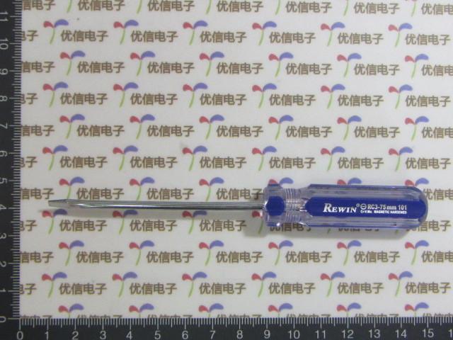 High quality screwdriver 3-75mm 50PCS(China (Mainland))