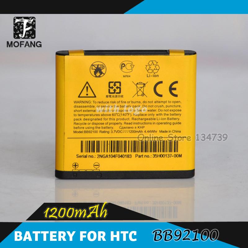 Cell phone battery 35H00137-00m BB92100 for HTC G9 HD Mini A9191 battery Batterie Batterij Bateria AKKU Accumulator PIL(China (Mainland))