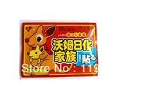 Nuan Baobao warm paste warm uterus paste heating joint warm dysmenorrheal