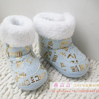 Soft baby toddler shoes baby shoes home winter cotton-padded shoes cotton boots