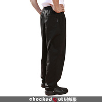 FREE SHIPPING cook pants chef pants Work pants work wear trousers cook suit trousers meters cook pants
