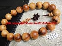 Tibetan prayer beads cedar cliff high oil high quality 25mm 19 beadsFeatured Rosary NO.H634