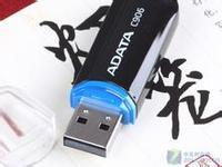 Factory wholesale new ADATA C906 flash drive package mail