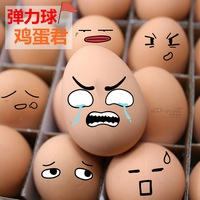 Pet dog toys egg rubber small elastic ball solid toys ball mill
