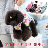 Abby 1 pet portable bag dog backpack dog pet dog teddy bag