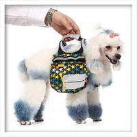 Doug pet dog backpack 58