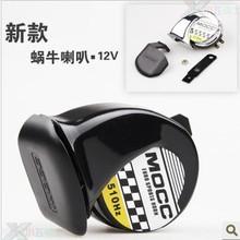 12v horn price