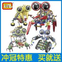 Loz robot building blocks electric blocks plastic deformation assembling toys