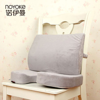 Cushion cushion slow rebound memory combination of cotton cushion seat lumbar support t