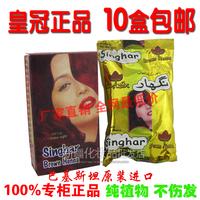 free shipping Singhar henna powder natural hair powder plant red finger Wine pollen