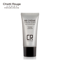 Professional chettirouge male bb natural make-up long lasting concealer whitening