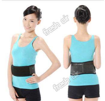 Magnetic Lower Back Support Waist Lumbar Brace Belt Strap Backache Pain Relief[030178]