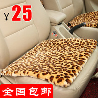 Car seat cushion winter plush cushion single seat plush car cushion small piece set