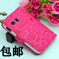 Free shipping For samsung   s5360 phone case gt-s5360 i509 protective case shell cartoon holsteins about to open