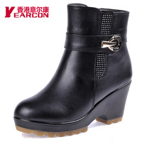 2014 Winter thermal women's wedges shoes cotton boots genuine leather ankle boots quinquagenarian mother shoes plus size wool