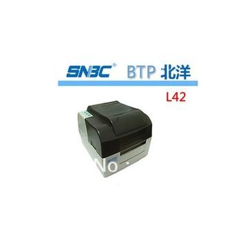 Two-dimensional code printer for  BTP-L42 tag sticker printer,trademark printer