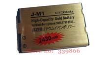 blackberry 9630 battery promotion