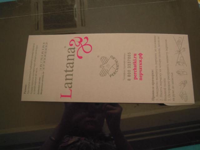 new design gloves hang tags(China (Mainland))