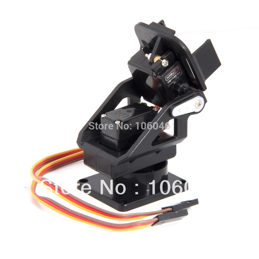 For FPV RC 5.8G 2.4 Pan/Tilt/Zoom Platform Anti-Vibration PTZ System Servo(China (Mainland))