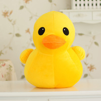 Birthday gift female big plush toy little duck doll rubber dolls cloth doll 30cm