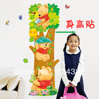 Trees And Bear Pattern Removable Wall Stickers Height Measure For Kids Room Wall Decal Home Decals