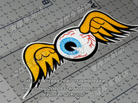 Car stickers personality hangback flame 25cm emblem
