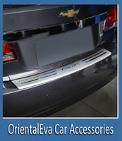 Rear trunk streamer Sheeting High Quality Trunk Protector Stainless Steel Backplate Accessories For Chevrolet Cruze