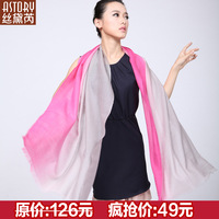 Summer astory Women pure wool super large gradient all-match air conditioning scarf cape