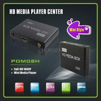 PDM08H 1080P Full HD player Media Player Box USB SDHC MKV AVI RMVB RM for HDTV (UK Plug)