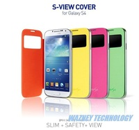 Hight quality Dormancy sleep function cover flip leather case battery View housing cover for Samsung Galaxy SIV S4 i9500 *100pcs