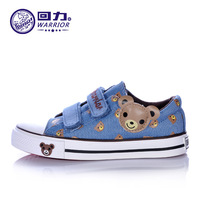 Warrior shoes 2013 female child low breathable canvas shoes slip-resistant wear-resistant comfortable casual shoes