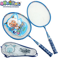 Child badminton 2 set