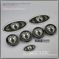 Refires KIA hyundai emblem for tucson veracruz k7 k5 k2 steller's rim car label